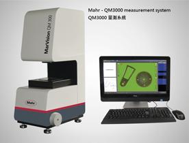 Mahr - QM3000 measurement system