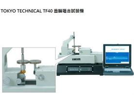 TOKYO TECHNICAL TF40