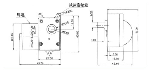 proimages/product/gear-box/alan-product02-2.jpg